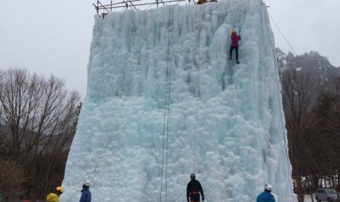 【初心者向け】アイスクライミング体験なら岩根山荘でキメ【徒歩0分】