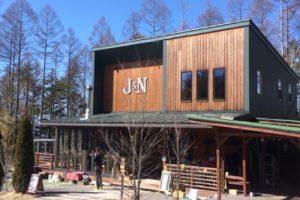 【超絶おすすめ】八ヶ岳登山の玄関口にある21世紀型オーベルジュ「J&N」が神待遇な件